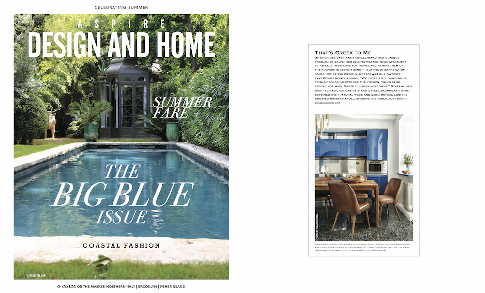 ASPIRE DESIGN AND HOME publication