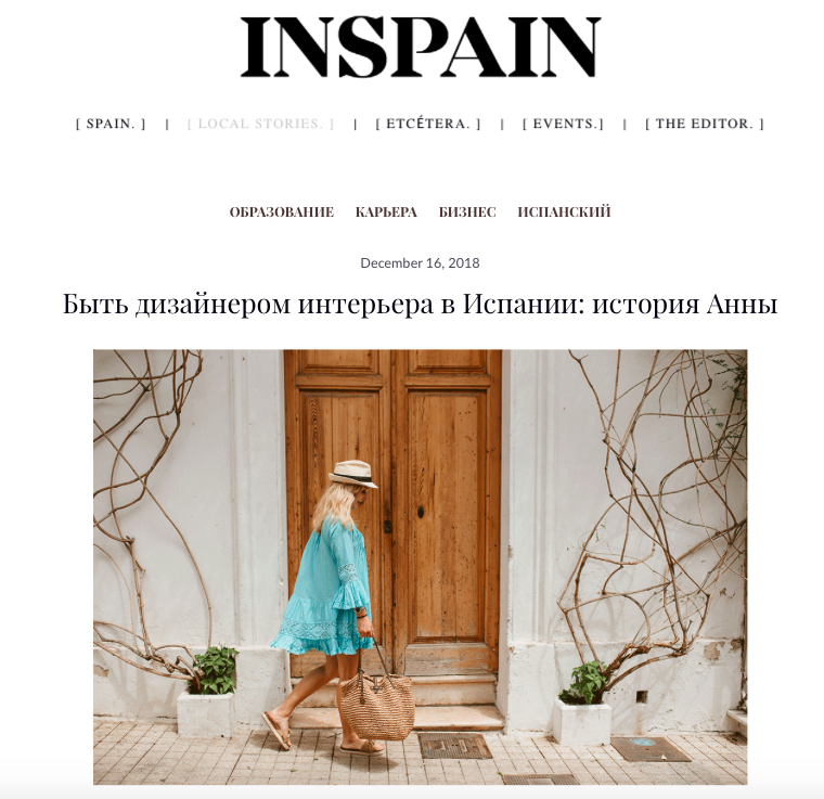 Anna Kovalchenko interior designer in Spain