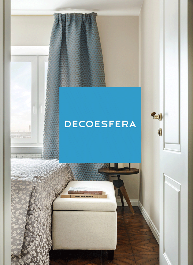 Decoesfera - Spanish blog about interior design